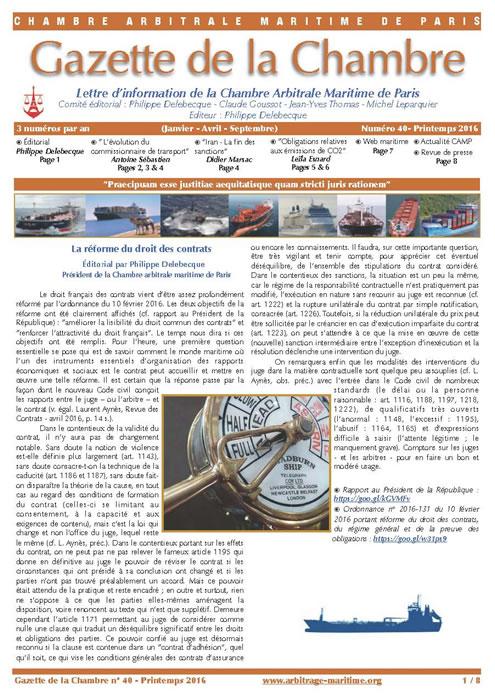 Lettre d information de la chambre arbitrale maritime de for Chambre arbitrale