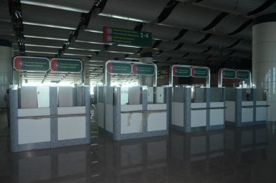Aéroport International Blaise Diagne (4/4) : Livraison de l'infrastructure en janvier 2017
